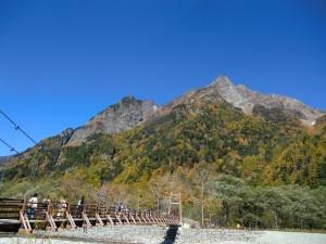 明神岳 五峰