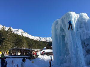 個人山行:八ヶ岳アイスクライミング